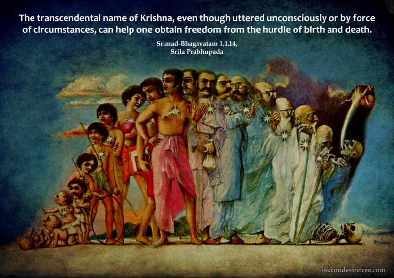 Srila Prabhupada on Glories of Krishna's Transcendental Name