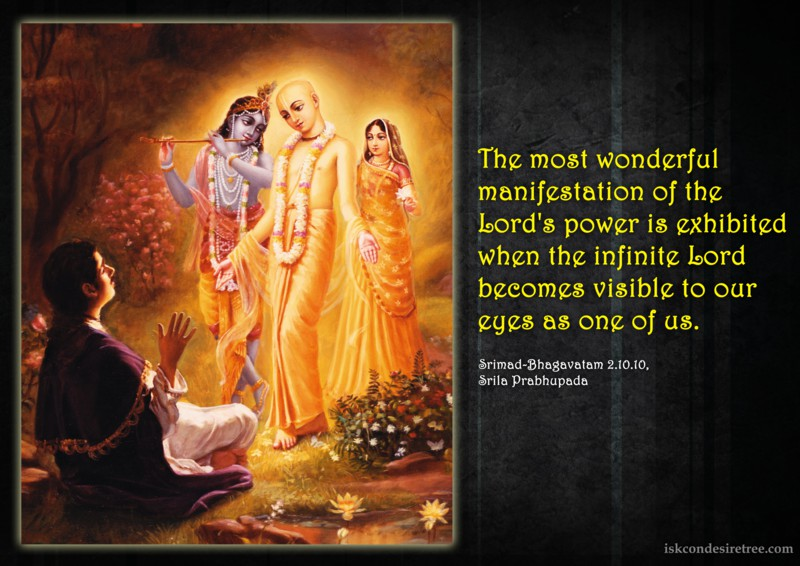 Srila Prabhupada on Manifestation of The Lord's Power