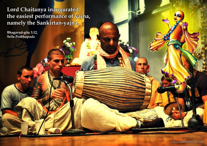 Srila Prabhupada on Sankirtana Yajna
