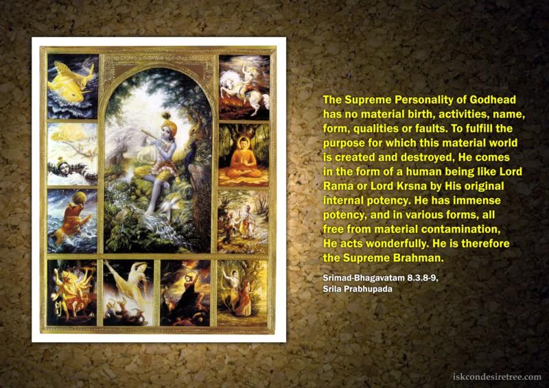 Srimad Bhagavatam on Supreme Brahman