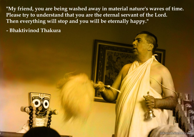 Bhaktivinoda Thakur on Please Understand