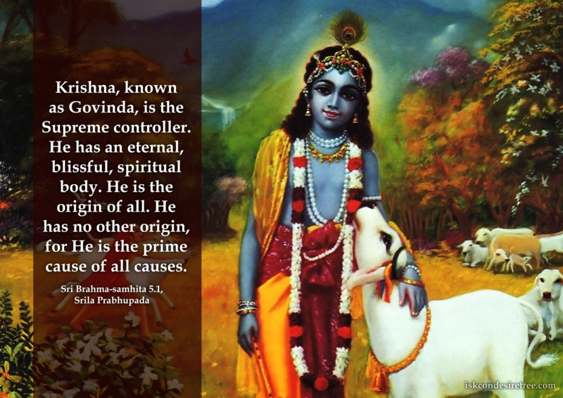 Brahma Samhita on Lord Krishna