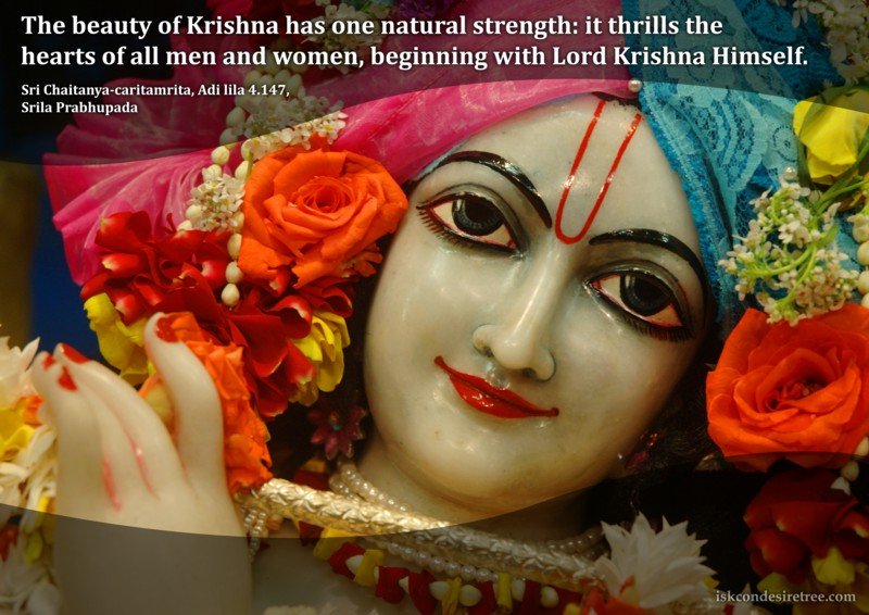 Chaitanya Caritamrta on Beauty of Krishna