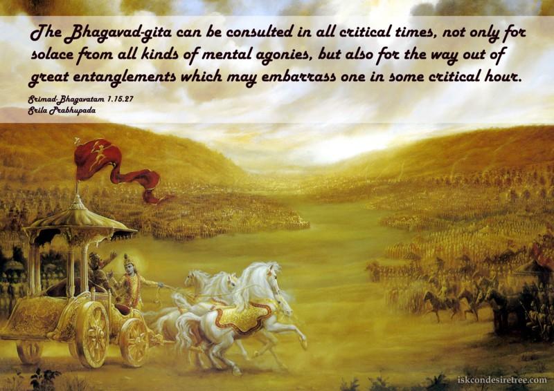 Srila Prabhupada on Bhagavad Gita