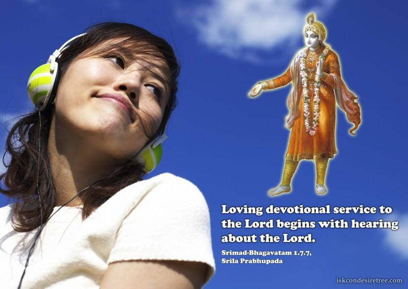 Srila Prabhupada on Hearing About The Lord