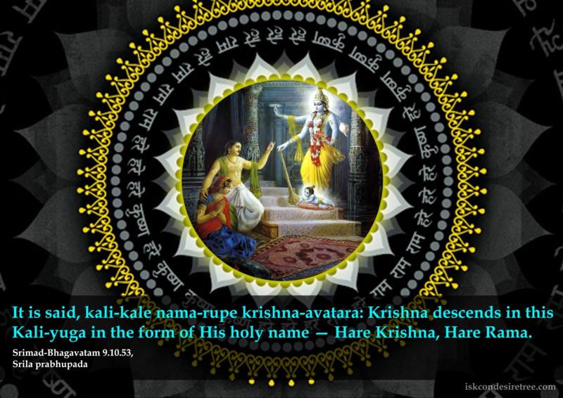 Srila Prabhupada on Krishna's Holy Name