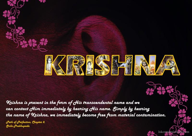 Srila Prabhupada on Name of Krishna