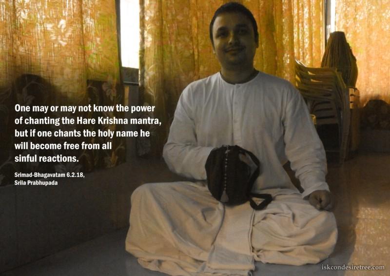 Srila Prabhupada on Power of Chanting