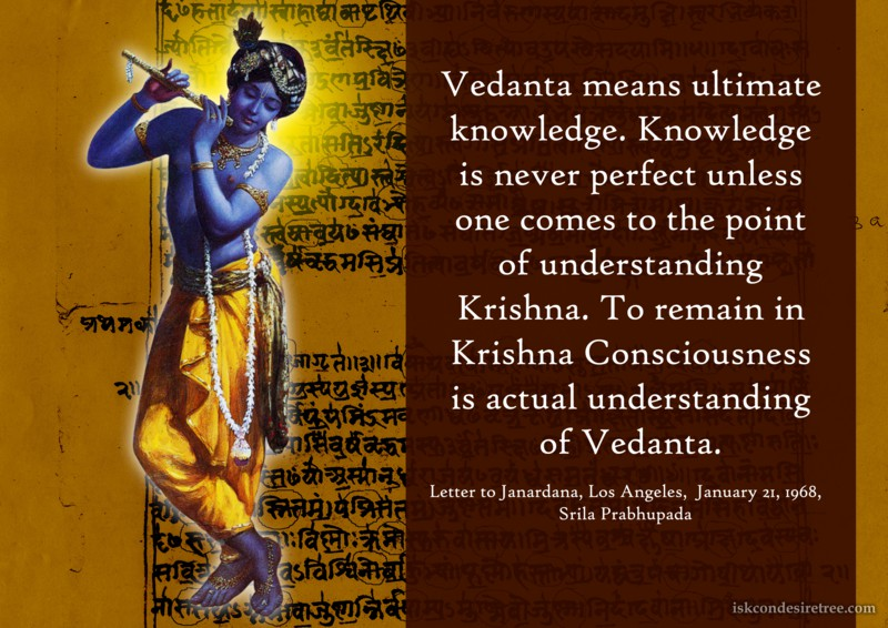 Srila Prabhupada on Ultimate Knowledge