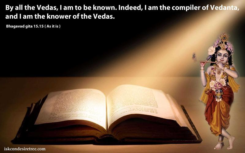 Quotes by Bhagavad Gita on Vedas