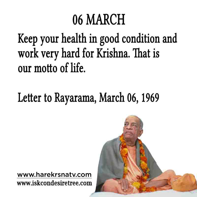 Prabhupada Quotes For The Month of March 6