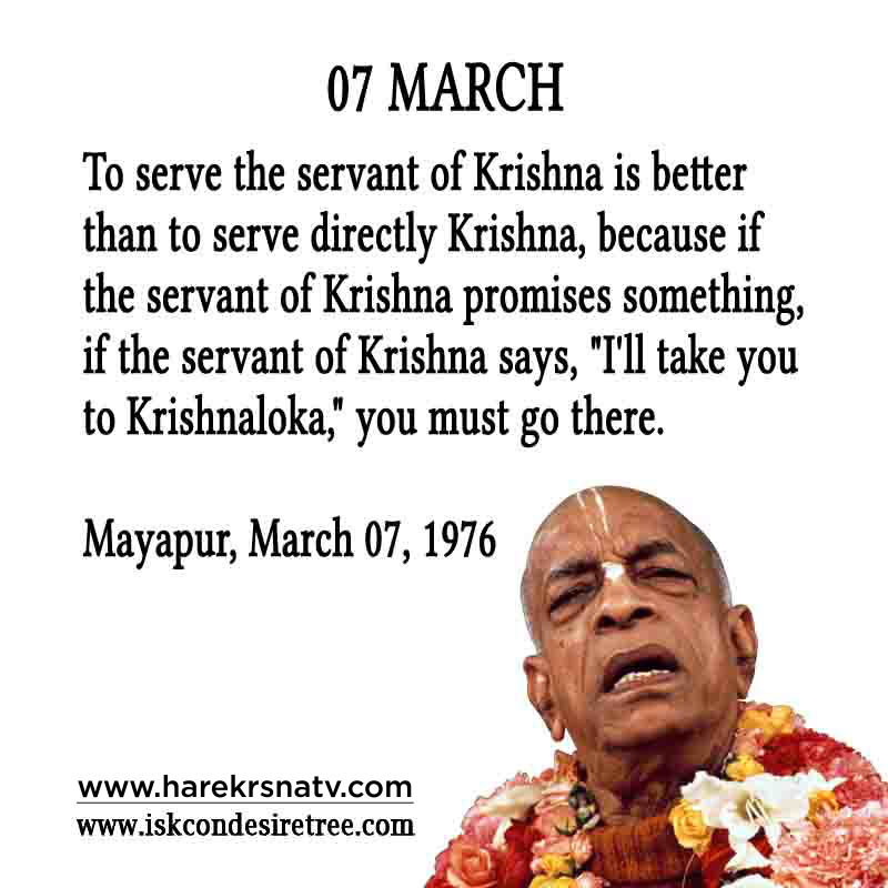 Prabhupada Quotes For The Month of March 7