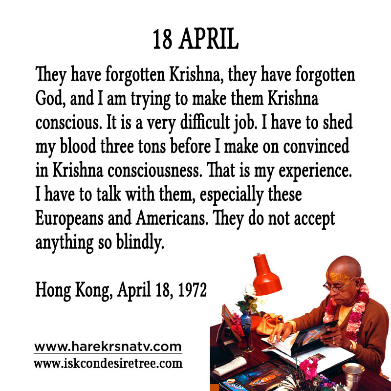 Prabhupada Quotes For The Month of 18 April