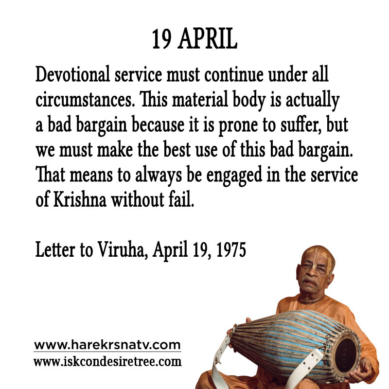 Prabhupada Quotes For The Month of 19 April