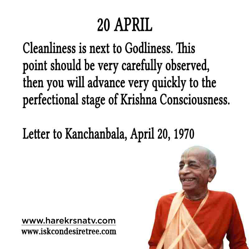 Prabhupada Quotes For The Month of 20 April
