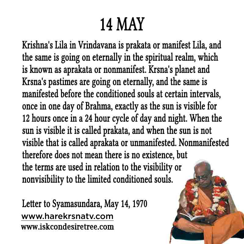 Prabhupada Quotes For The Month of 14 May