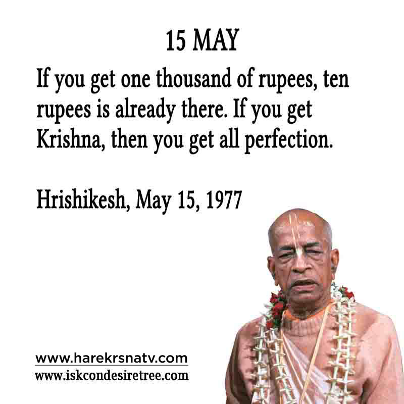 Prabhupada Quotes For The Month of 15 May