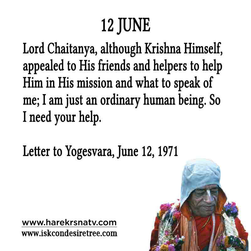 Prabhupada Quotes For The Month of 12 June