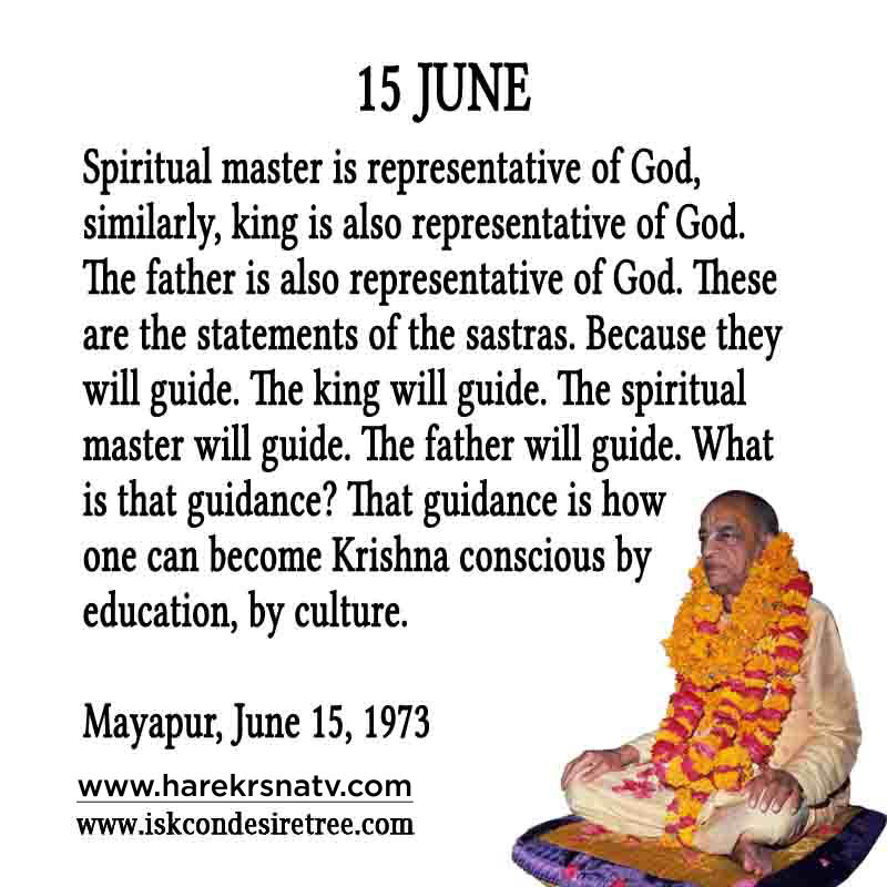 Prabhupada Quotes For The Month of 15 June