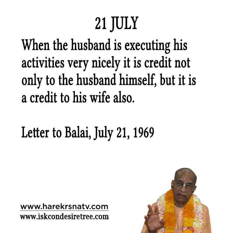 Prabhupada Quotes For The Month of 21 July