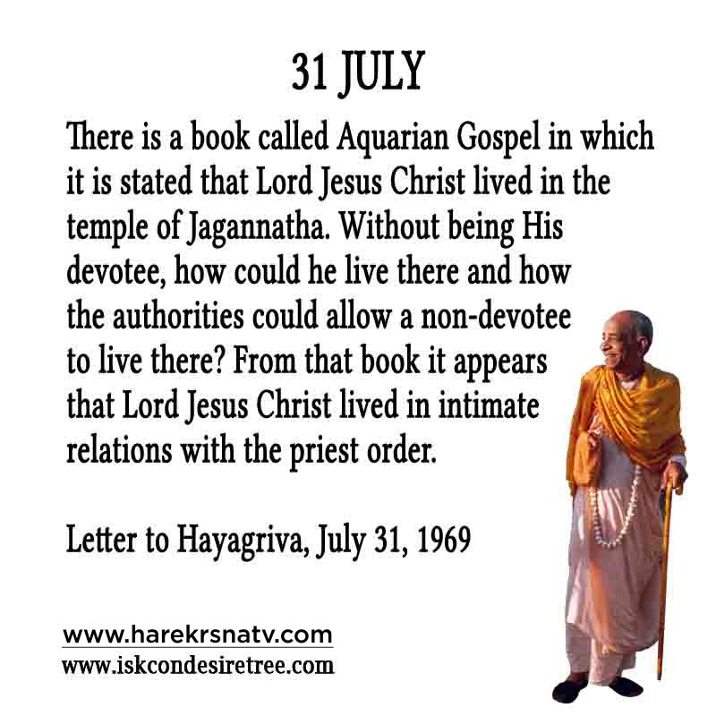 Prabhupada Quotes For The Month of 31 July