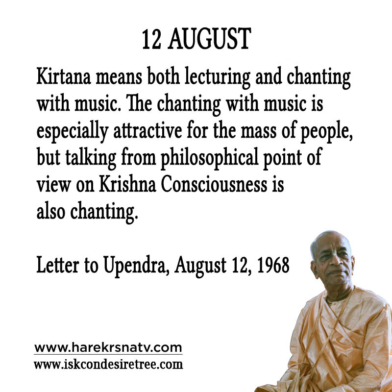 Prabhupada Quotes For The Month of 12 Augst
