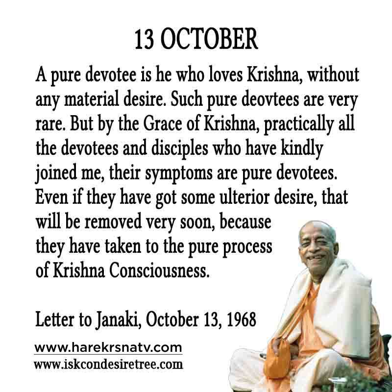 Prabhupada Quotes For The Month of October 13