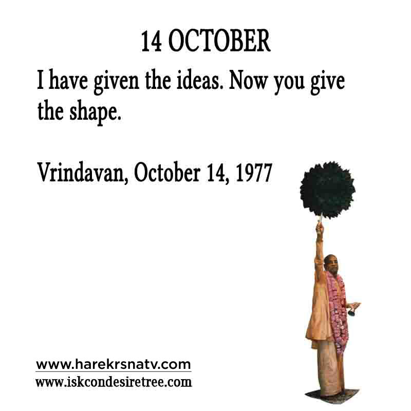 Prabhupada Quotes For The Month of October 14