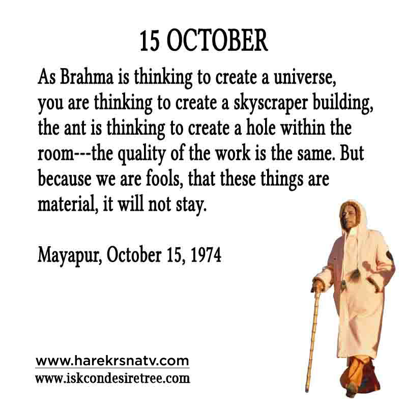 Prabhupada Quotes For The Month of October 15