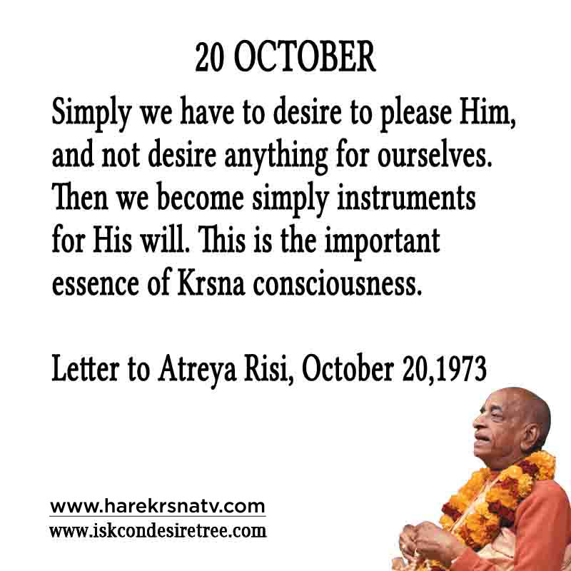 Prabhupada Quotes For The Month of October 20
