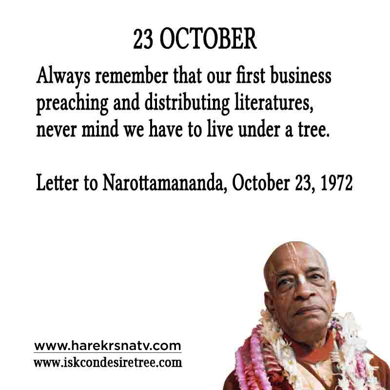 Prabhupada Quotes For The Month of October 23